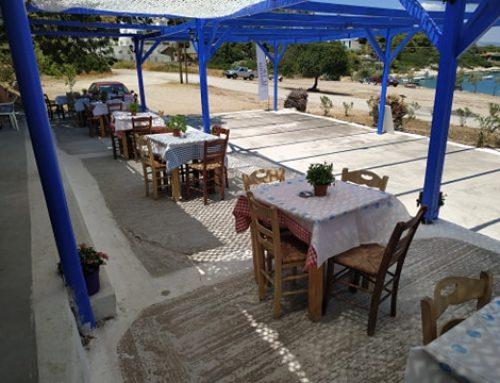 Οpening: Strava Bay στα Στραβά ! (Δευτέρα 25 Μαΐου)