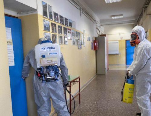 Δημοτικά σχολεία: «Ναι» στο άνοιγμα από τους λοιμωξιολόγους