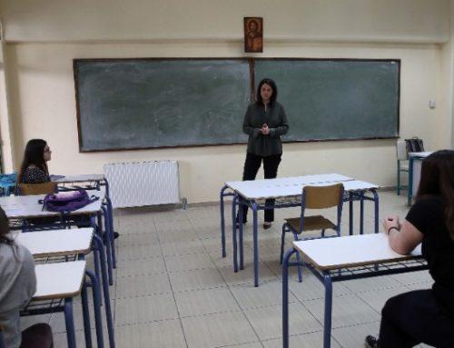Λάθη στις εγγραφές μαθητών στα ΓΕ.Λ. – ΕΠΑΛ