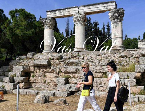 Άνοιξε τις πύλες του το Αρχαιολογικό Μουσείο στην Αρχαία Κόρινθο (εικόνες)