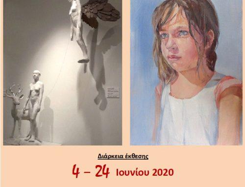 Λουτράκι: Aτομική Εκθεση Ζωγραφικής και Γλυπτικής (4-24 Ιουνίου)