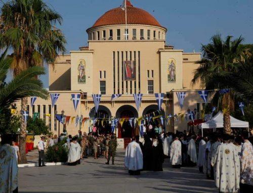 Ενημέρωση του Δήμου Κορινθίων για την εμποροπανήγυρη του Αποστόλου Παύλου