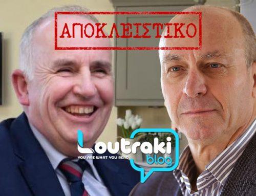 Λουτράκι-Καζίνο: Διαμεσολάβηση Γκιώνη: Eλάτε να μιλήσουμε με Κόμερ