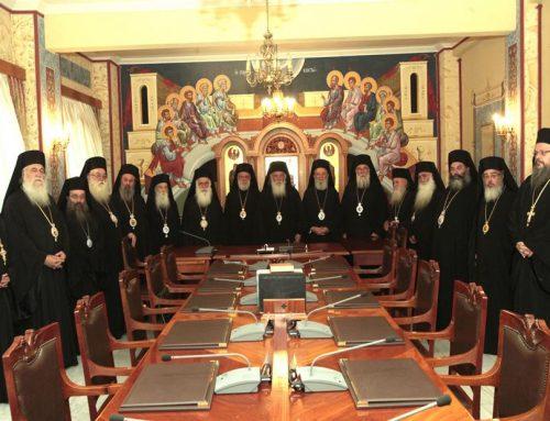 """Ιερά Σύνοδος: """"Ασυμβίβαστη η γιόγκα. Δεν έχει θέση στη ζωή των χριστιανών"""""""