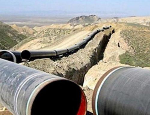 Επιμελητήριο Αρκαδίας, Εμπορικός Σύλλογος Τρίπολης: Φυσικό Αέριο στους Δήμους Τρίπολης και Μεγαλόπολης
