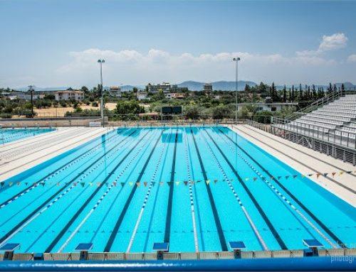 Διαγωνισμός ενεργειακής αναβάθμισης του Ανοικτού Κολυμβητηρίου