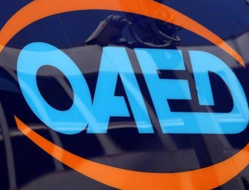 ΟΑΕΔ: Πότε πληρώνεται η δίμηνη παράταση στα επιδόματα ανεργίας – Δικαιούχοι και ποσά