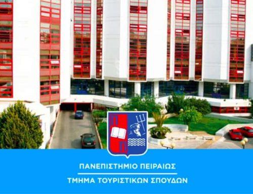 Σημαντική συνεργασία για τον Τουριστικό Οργανισμό Λουτρακίου