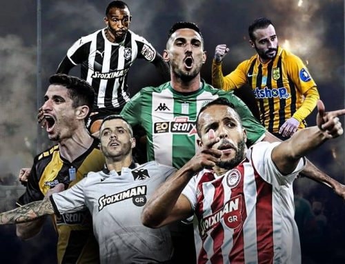 H Super League επιστρέφει με ντέρμπι