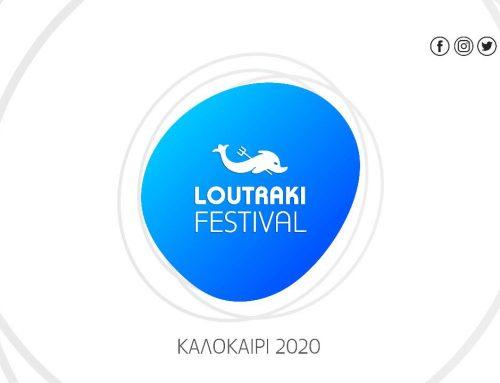 Δήμος Λουτρακίου:  Συνέντευξη Τύπου για το Loutraki Festival 2020