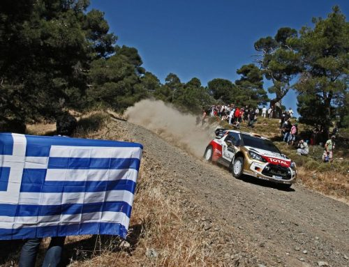 Το Λουτράκι θα αποτελέσει το επίκεντρο του τεστ! To WRC ετοιμάζεται για ομαδικές δοκιμές στην Ελλάδα –