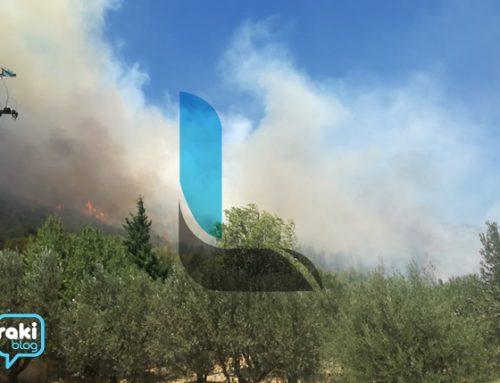 """""""Ξέφυγε"""" η πυρκαγιά στην Περαχώρα….. Ισχυρές δυνάμεις σπεύδουν για την κατάσβεση"""