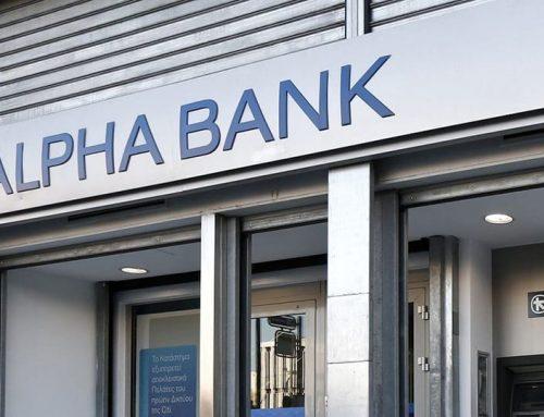 Alpha Bank: Δεν υφίσταται ζήτημα ασφάλειας για το πρόβλημα που προέκυψε