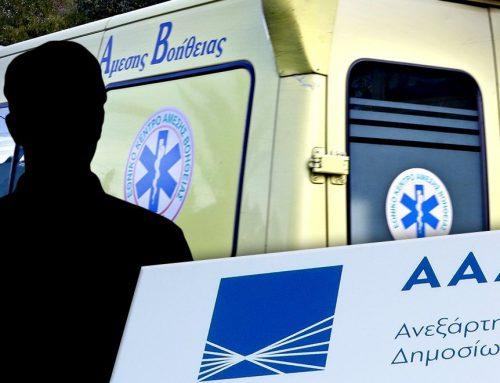 Επίθεση με τσεκούρι στην Εφορία Κοζάνης: Σε κρίσιμη κατάσταση δύο υπάλληλοι