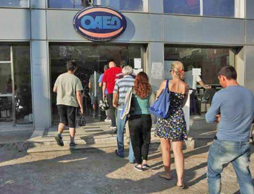 ΟΑΕΔ: Ξεκίνησαν οι αιτήσεις για 8300 άνεργους από 30 ετών και άνω