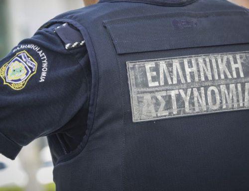 Συνελήφθη αλλοδαπός με πλαστά έγγραφα