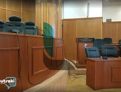 Λουτράκι: Τα θέματα που δεν συζητήθηκαν λόγω ματαίωσης του Δημοτικού Συμβουλίου