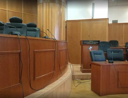 Λουτράκι: Πρόσκληση σε τακτική συνεδρίαση του Δημοτικού Συμβουλίου – κεκλεισμένων των θυρών