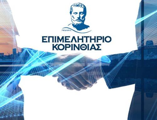 Πιτσάκης: Να συμπεριληφθούν και οι εμπορικές επιχειρήσεις στη νέα μείωση ενοικίου