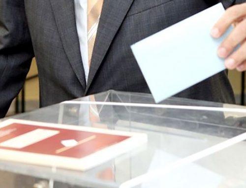 Σωματείο συνταξιούχων ΙΚΑ-ΕΦΚΑ Ν. Κορινθίας: Δυναμώστε το σωματείο, ψηφίστε στις εκλογές