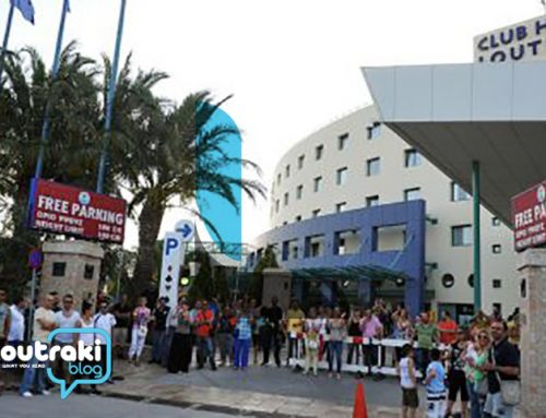 Casino Λουτρακίου: Καταγγελία εργαζομένων