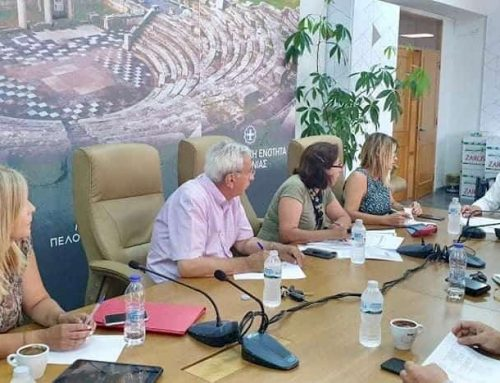Επίσκεψη της Αθηνάς Κόρκα στην Π.Ε. Μεσσηνίας