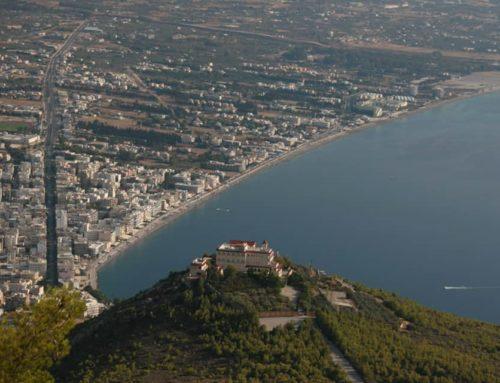 Τρεις μέρες την εβδομάδα ανοιχτή η Πολεοδομία Λουτρακίου για το κοινό – Τι διαδικασία θα ακολουθείται