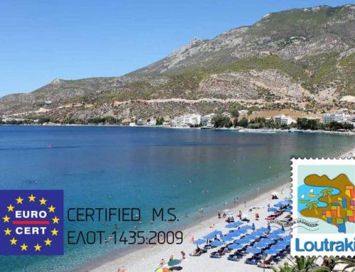 4η συνεχόμενη αναγνώριση υψηλής ποιότητας προβολής τουριστικού προορισμού για τον LTO