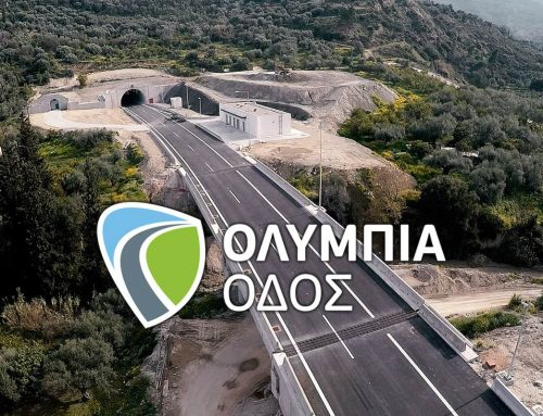 Σημαντική διάκριση για την Ολυμπία Οδό στα βραβεία