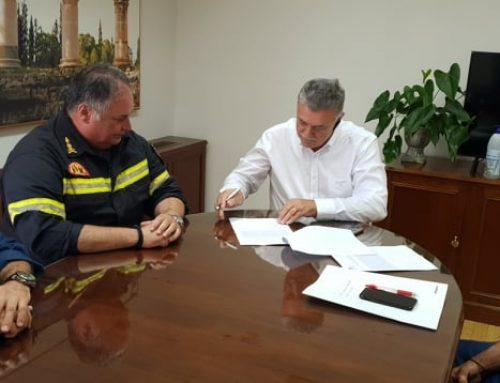 Πρόσκληση εγκαινίων για το Εποχικό Πυροσβεστικό Κλιμάκιο στο Σοφικό