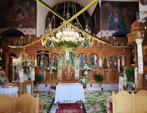 Ιερά θρησκευτική Πανήγυρη στην Αγία Παρασκευή Πισίων