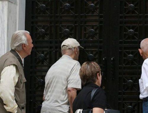 Ολοκληρώθηκαν οι εκλογές των συνταξιούχων ΙΚΑ – ΕΦΚΑ Κορινθίας – Διπλασιάστηκε η συμμετοχή – Σχόλια για την απόφαση του ΣτΕ