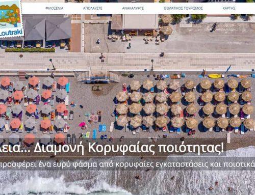 Ο Τουριστικός Οργανισμός Λουτρακίου σε Virtual Έκθεση B2B