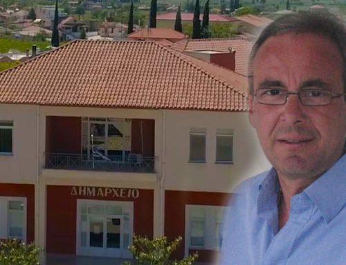 Κ. Φρούσιος: 'Από 83 επενδυτικά σχέδια που υποβλήθηκαν, εγκρίθηκαν προσωρινά μόνο 12'
