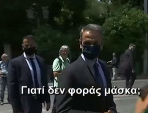 Μητσοτάκης σε δημοσιογράφο 'Γιατί δεν φοράς μάσκα;' – Το στιγμιότυπο