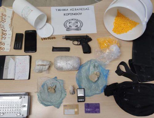 Στον Εισαγγελέα Κορίνθου μέλη εγκληματικής οργάνωσης για διακίνηση ηρωίνης