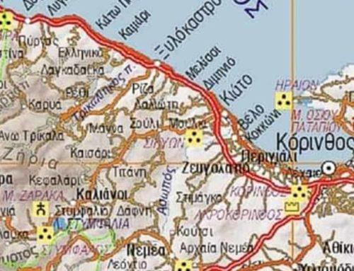 Εντάχθηκαν υποέργα στην Κορινθία από την Περιφέρεια. Ποιες περιοχές αφορούν