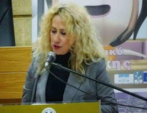 Αντ. Μπουζά: 'Το περιβόητο πρόστιμο των 30.000 της Περιφέρειας Πελοποννήσου'