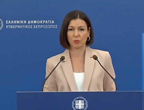 Νέα περιοριστικά μέτρα – Οι περιοχές που θα υπάρχει απαγόρευση λειτουργίας 12:00 – 07:00
