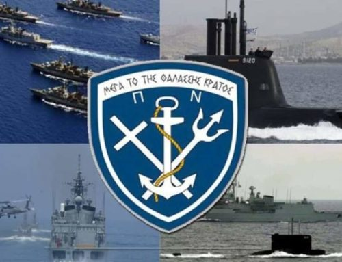Προσλήψεις 200 ατόμων στο Πολεμικό Ναυτικό