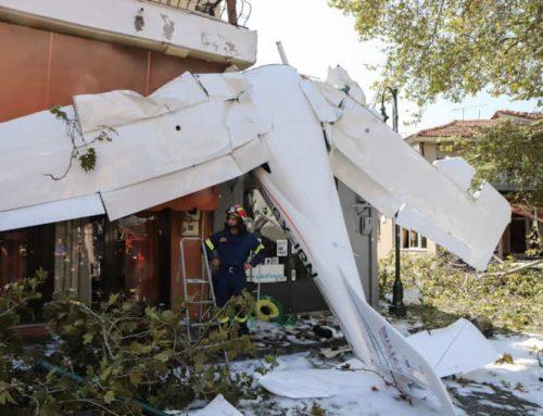Σέρρες: Από λάθος χειρισμό η πτώση του μονοκινητήριου αεροσκάφους σε σπίτι – Ελαφρά τραυματισμένος ο 19χρονος χειριστής