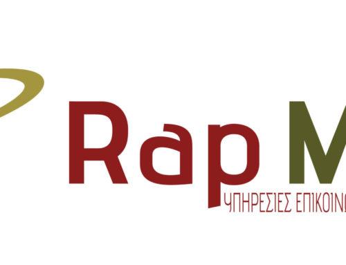 Ζητείται cameraman από τη Rap Media