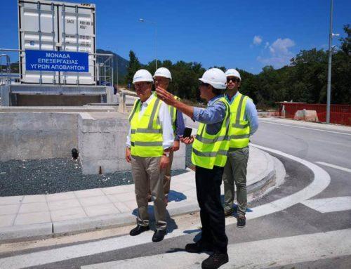 Δόθηκε η δυνατότητα άμεσης έναρξης υλοποίησης της ΣΔΙΤ για την κεντρική διαχείριση απορριμμάτων στην Περιφέρεια Πελοποννήσου