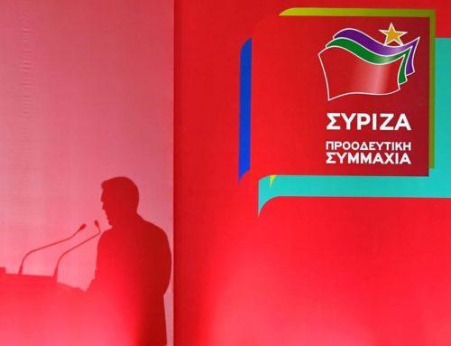Σύριζα Βέλου – Βόχας: Φτάνει ο εμπαιγμός με τις αποζημιώσεις από τον 'Ζορμπά'