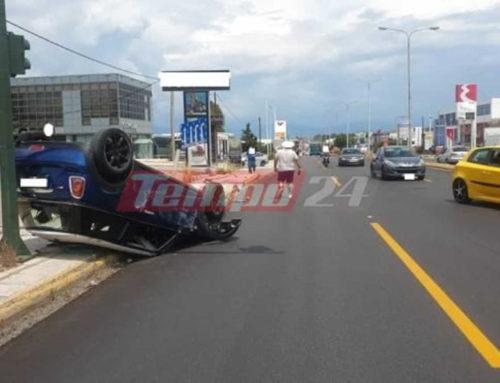 Πατρών – Κορίνθου: Ανατροπή αυτοκινήτου στο ύψος της Κανελλοπούλου (φωτο)