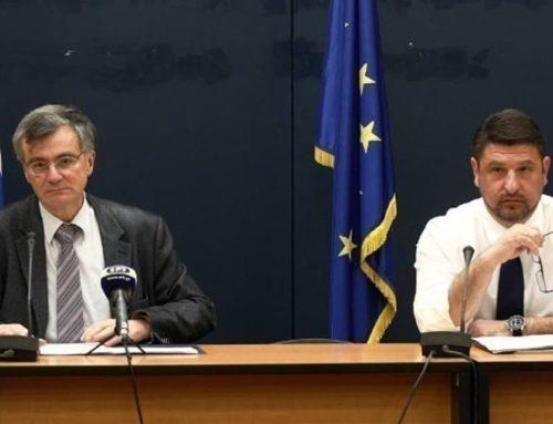 Νέα μέτρα: Τι ανακοίνωσε ο Χαρδαλιάς – Πότε τίθενται σε ισχύ