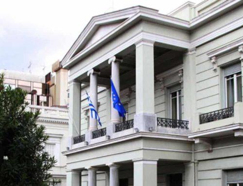 Ανακοίνωση Υπουργείου Εξωτερικών για την νέα παράνομη τουρκική Navtex