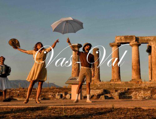 Αρχαία Κόρινθος: Το Εθνικό Θέατρο στο Ναό του Απόλλωνα