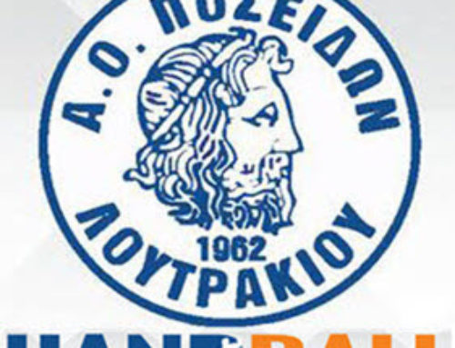 A.O. Ποσειδών – Handball: Κληρώθηκαν oι ομάδες για την 1η αγωνιστική