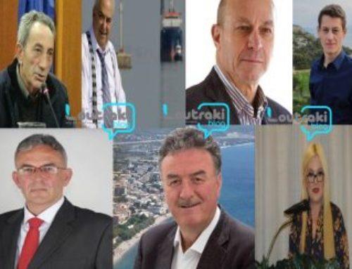 Oμαλά διεξάγεται η διαδικτυακή δημοσκόπηση του Loutrakiblog.gr. Ποιον θα ψηφίζατε για δήμαρχο σήμερα;